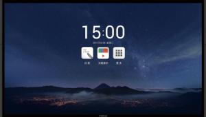 MAXHUB UI86EB会议平台