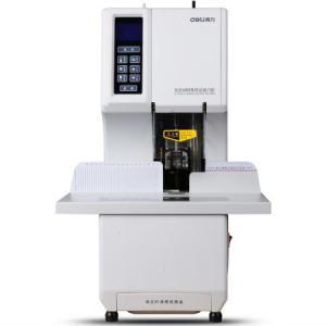 得力3884全自动财务凭证装订机(白)
