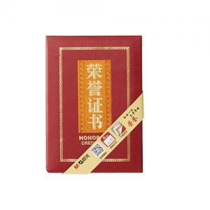 晨光尊贵特种纸荣誉证书16K ASC99316