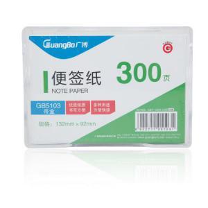 GB5103带盒便签纸