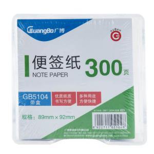 GB5104带盒便签纸89*92