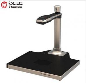 DS-1320 S2智能采集终端高拍仪