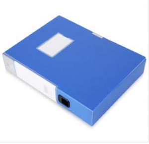 得力档案盒 5606