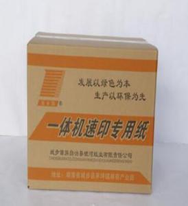 玖零壹8K一体机专用纸